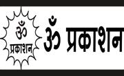 Om Prakashan